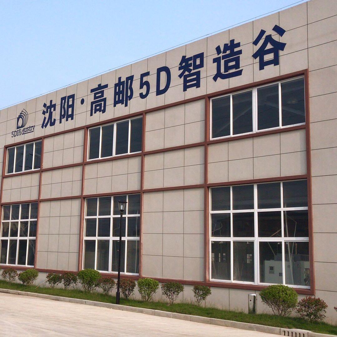 优尼斯工业服务高邮有限公司