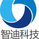 扬州智迪信息科技有限公司